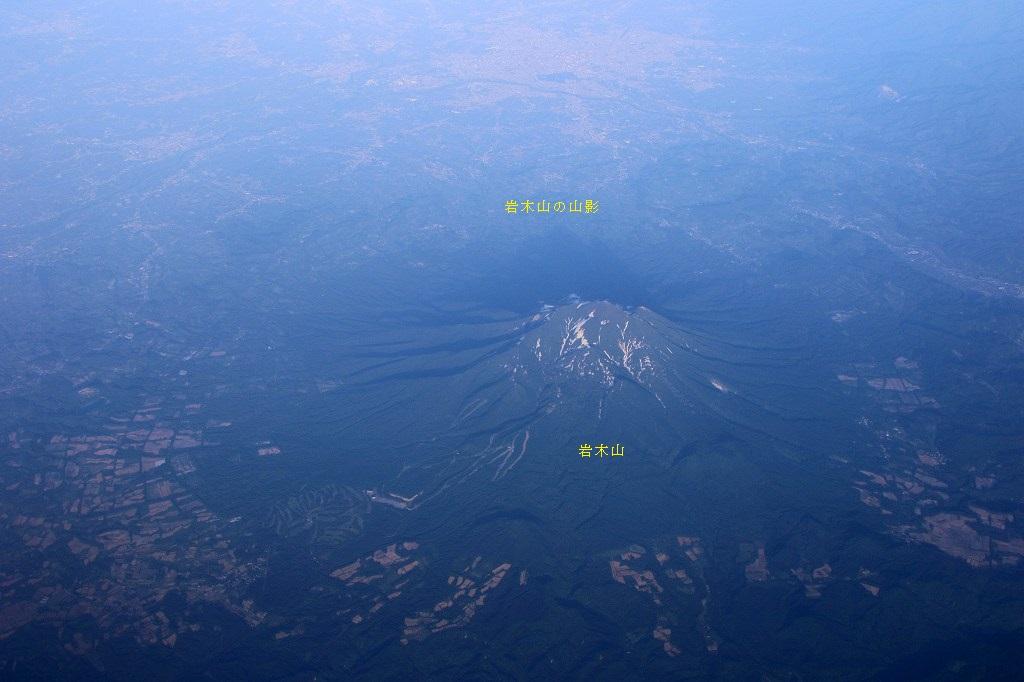 http://hdh.bglb.jp/airplane20/Dscn0622k.jpg