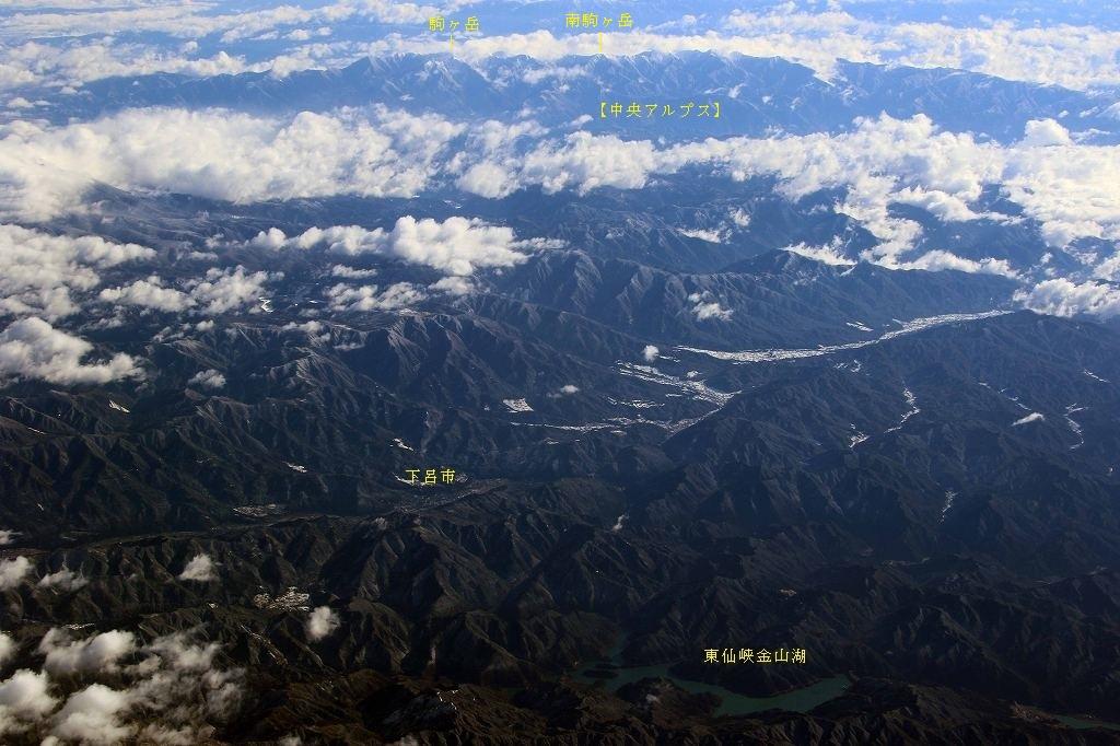 http://hdh.bglb.jp/airplane27/Dscn0724k.jpg
